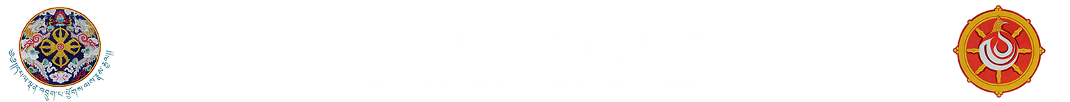 Dzongkha Development Comission - Bhutan